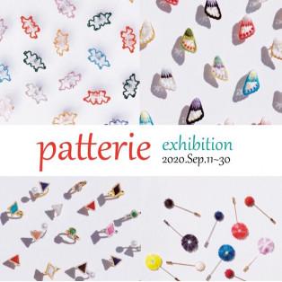 """明日から、""""patterie exhibition""""開催!"""