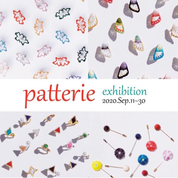 "明日から、""patterie exhibition""開催!"