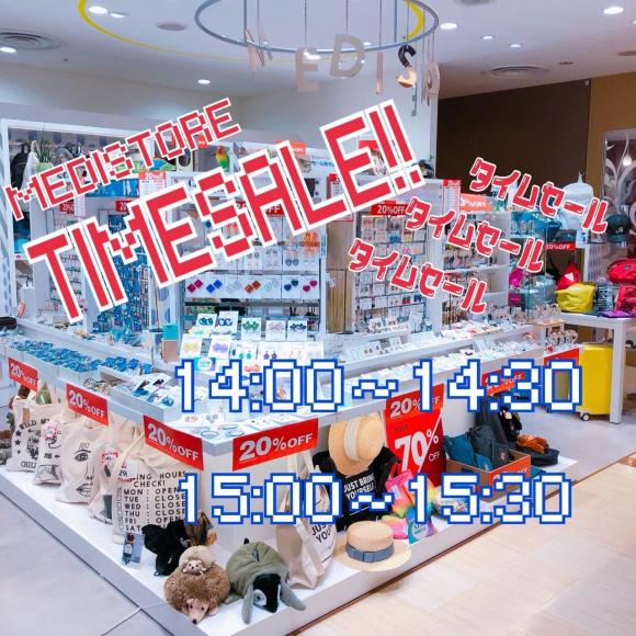 タイムセール告知★last day!!