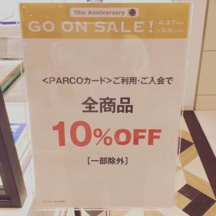 ☆★本日よりGO ON SALE★☆