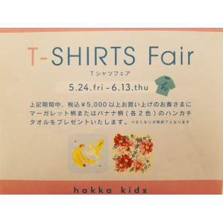 ★Tシャツフェア★