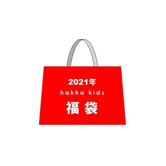 2021福袋オンライン予約のご案内
