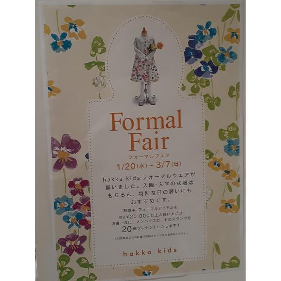 FormalFair