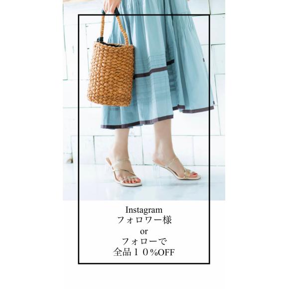 5/14〜5/19 期間限定SALE
