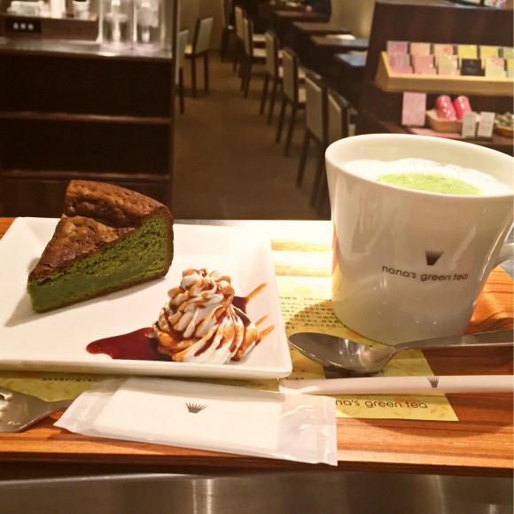 抹茶ガトーショコラと抹茶ラテのセット