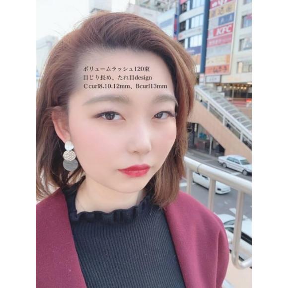 【お客様デザイン】4Dボリュームラッシュ