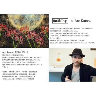 ☆RattleTrap ×Ate Kuma コラボTシャツ発売☆