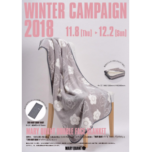 2018 WINTER CAMPAIN