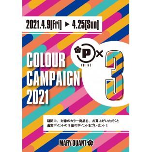 COLOR CAMPAIGN 2021