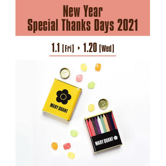 New Year Special Thanks Days 2021