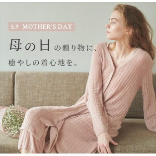 ♡4/16〜mother'sdayアイテム販売スタート♡