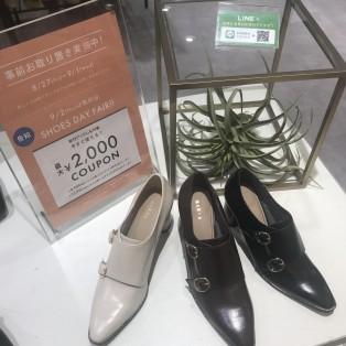 ♬ 9/2限定 靴の日フェア♬♪