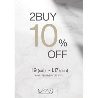 9日(土)より2BUY 10%OFF♡