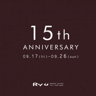 本日よりRyu15周年アニバーサリーフェア開催です!
