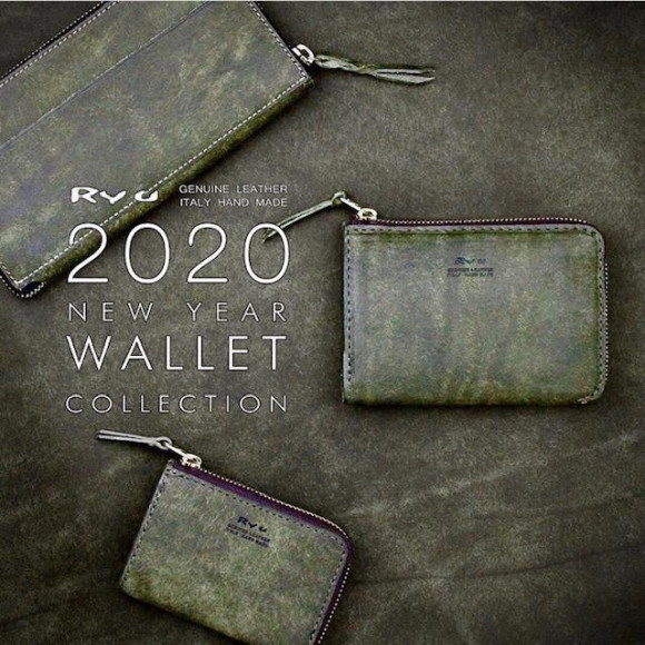 2020 福袋&春財布入荷