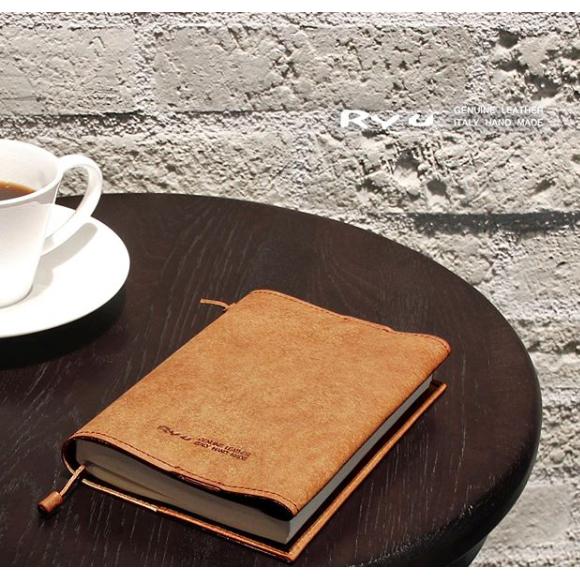 「読書の時間をちょっぴり贅沢に」