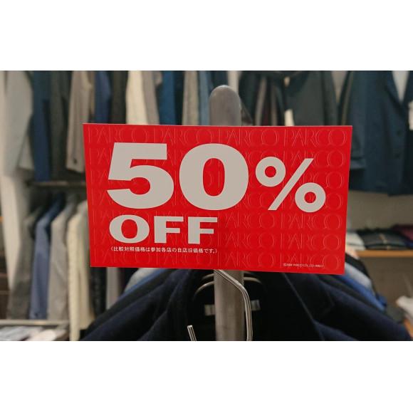 50%オフです!!