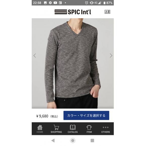 生地しっかり長袖Tシャツ