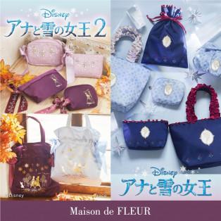 【 Disney Collection  アナと雪の女王2】