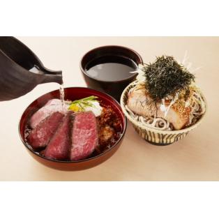 肉和食と蕎麦 ほねぎし オープン!