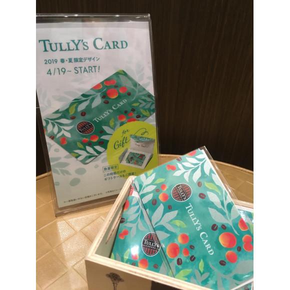 タリーズ ギフト カード