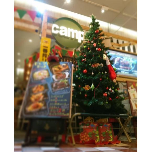 メリークリスマス!!の準備(笑)