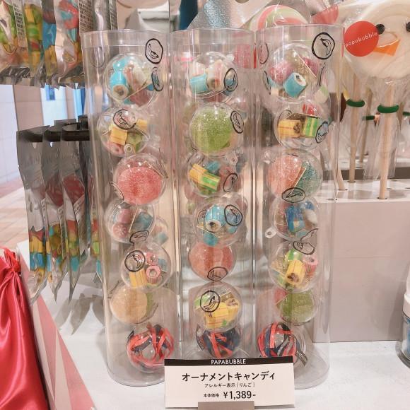 ツリーに飾れるオーナメントキャンディ