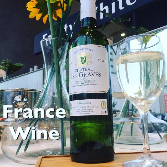 【フランスワインで乾杯!!】
