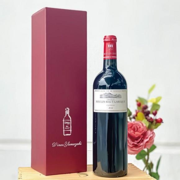 ボルドーのワイン職人の逸品(ギフト箱付き)