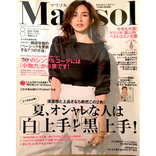 Marisol 8月号 掲載のお知らせ