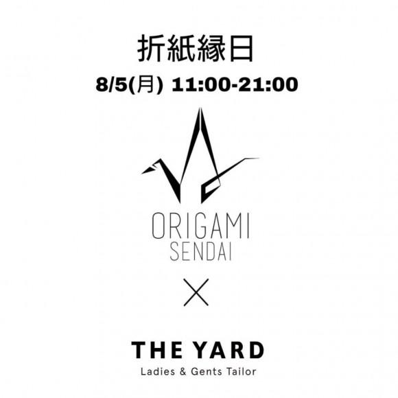 THE YARD × 折紙縁日