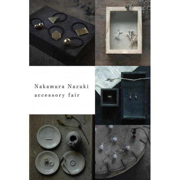 予告【8/24~9/8】Nakamura Nazuki accessory fair