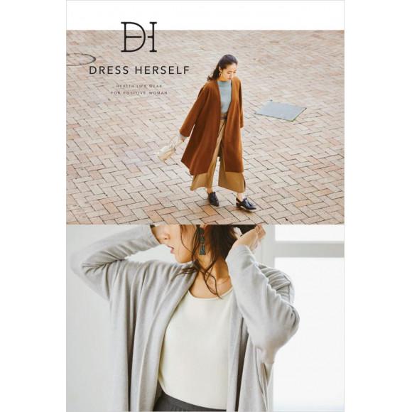 開催中【12/2~12/25】DRESS HERSELF 2019 A/W Collection