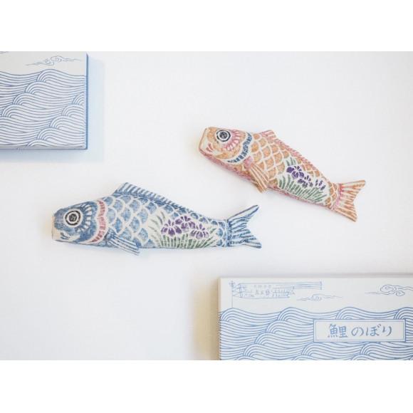 木版手染めぬいぐるみ 鯉のぼり / 真工藝