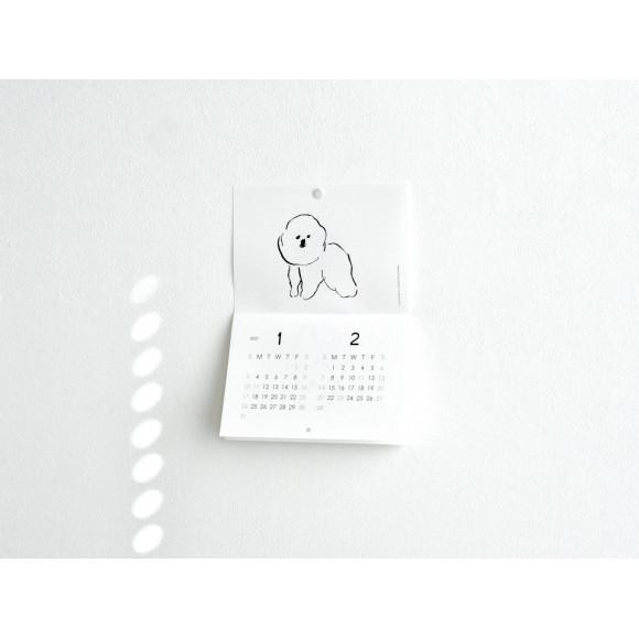 【数量限定ノベルティ11/27から】¥5,000以上お買い上げの方にMAMBO2021カレンダープレゼント!