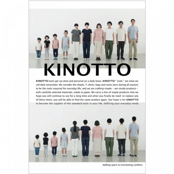 開催中【6/11~6/30】KINOTTO FAIR 2021