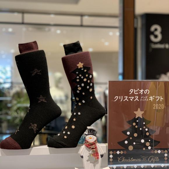 クリスマス限定♡men's