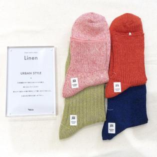 △ linen socks ▽