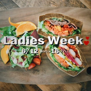 THE MOST COFFEEのLadies week! 6/12〜16