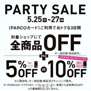 仙台パルコパーティセール始まりました!