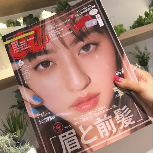 雑誌『CanCam6月号』発売日♡yamamoto