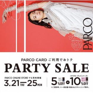 PARCO PARTY SALE開催♡♡♡