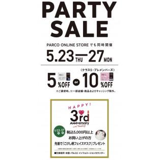 Noela  PARTY SALE詳細です!!!!!!
