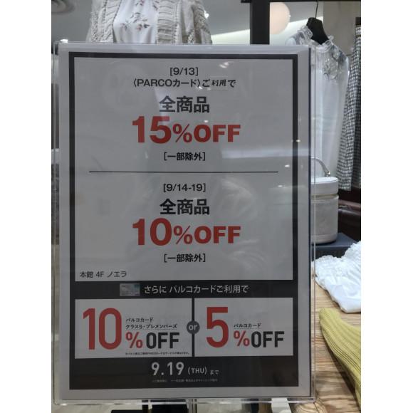 ☆NOELA 本日限定15%OFF☆
