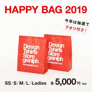 2019 グラニフ福袋 12/07(金)より受付開始!!