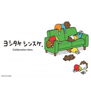 ヨシタケシンスケ × グラニフ コラボレーション!