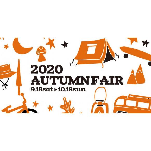 ☆Autumn Fair☆