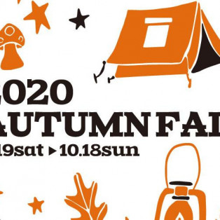 ☆Autumn Fair☆