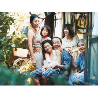【第71回カンヌ国際映画祭パルムドール(最高賞)受賞作品】万引き家族