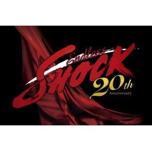 【前売券情報】初演から20年―進化し続ける驚異的ミュージカル「Endless SHOCK」前売ムビチケカード 1/22(金)より発売!